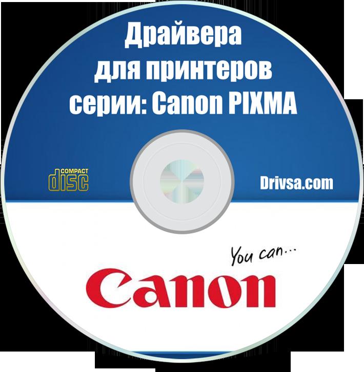 Скачать драйвера для сканера canon mp280