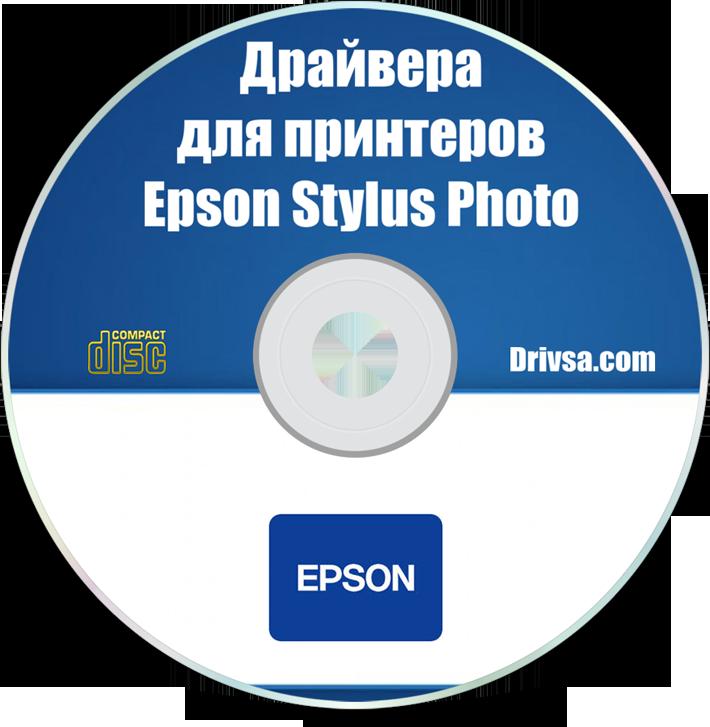 Скачать драйвер принтера и сканера epson l485 | l486.