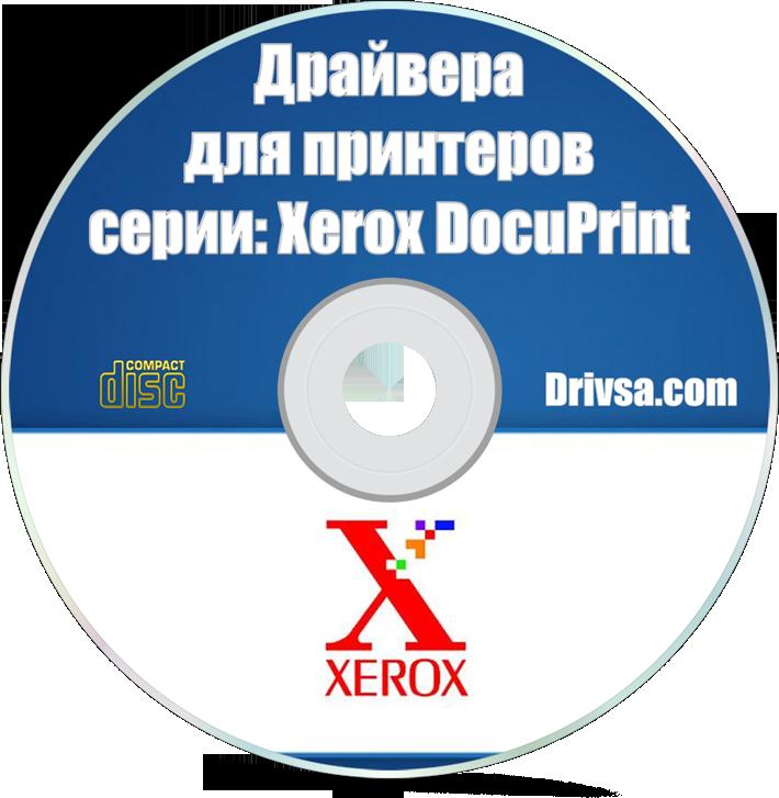 скачать драйвер печати на принтер мр230