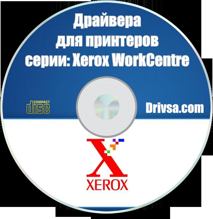 Xerox 5225A Driver